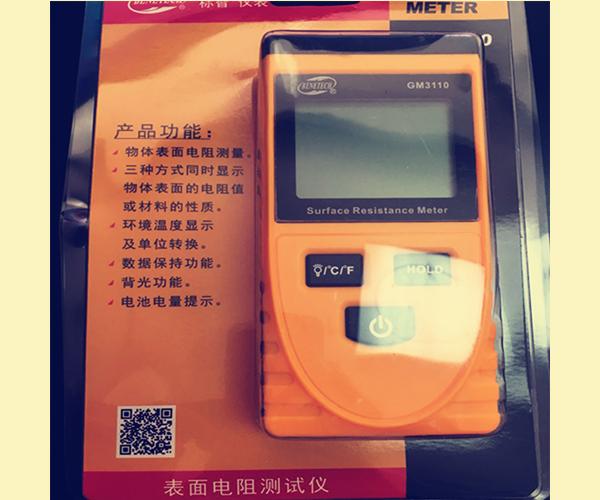 防雷检测设备:表面阻抗测试仪